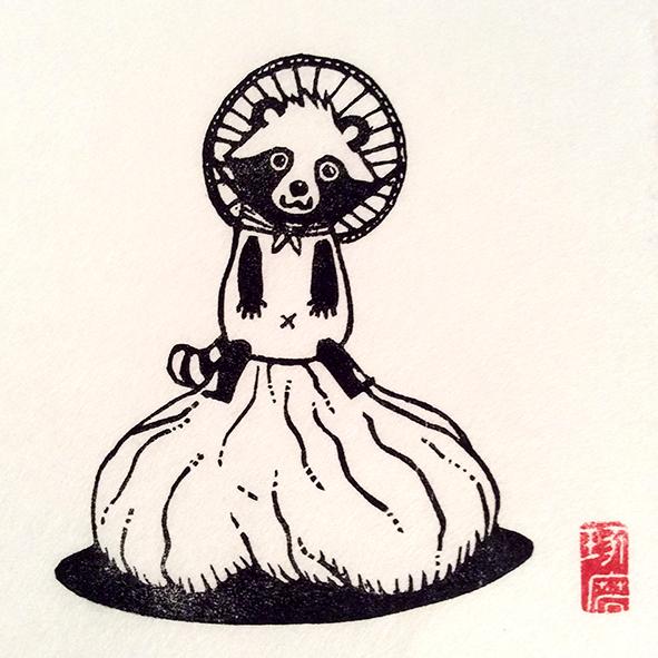 Tanuki san. Impression au baren sur papier washi.