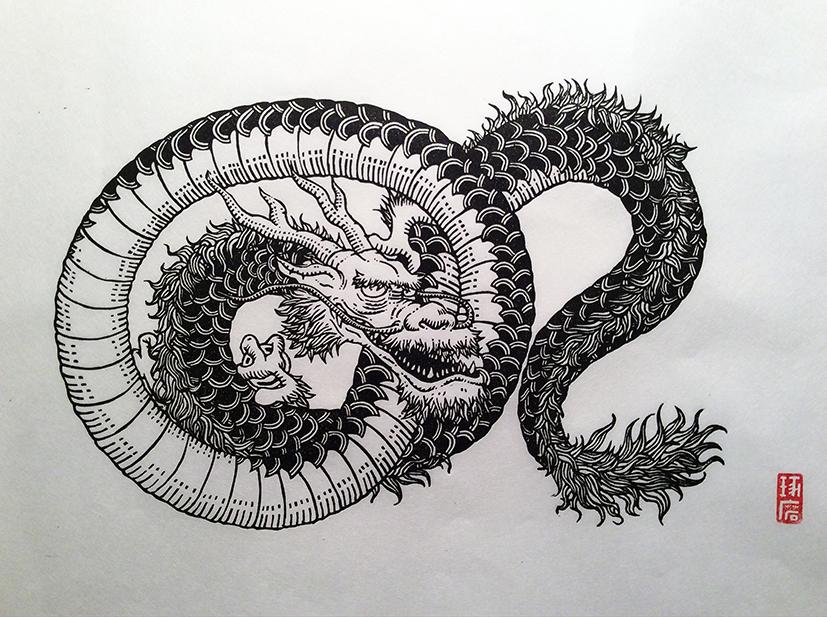 Dragon. Impression au baren sur papier washi.