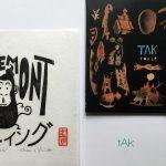 Gravure tAk & Demont Japan Tour 2016 + CD + Code téléchargement «coule»