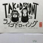 Gravure tAk & Demont Japan Tour 2016 + Code téléchargement «coule»